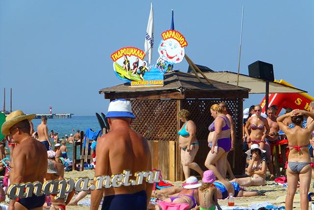 Анапа Центральный пляж гидроциклы, парашют