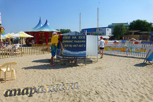 Анапа Центральный городской пляж раздевалка
