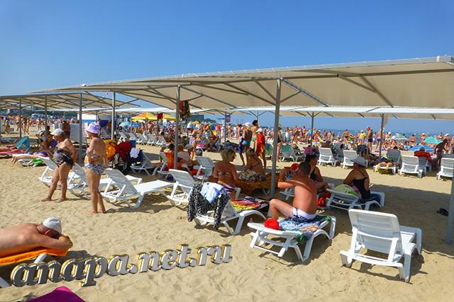 Платная зона на Центральном городском пляже Анапы
