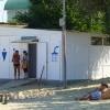 Анапа Центральный городской пляж благоустроенные душевые