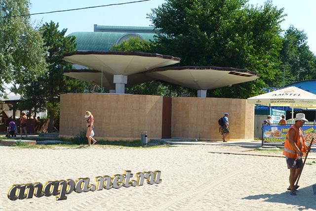 Анапа Центральный городской пляж туалет