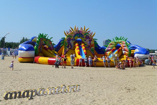 Анапа Центральный городской пляж детские аттракционы