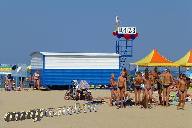 Анапа Центральный пляж спасательный и медицинский пост