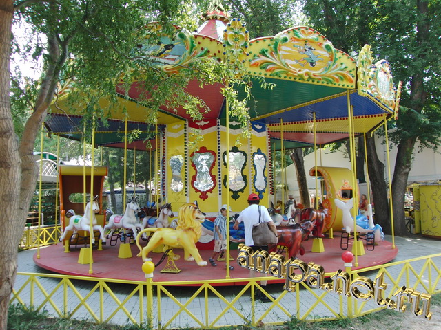 Анапа городской парк