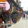 Джеметинский проезд торговля сувенирами, овощами ...