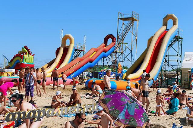 Пляж Витязево аттракционы горки