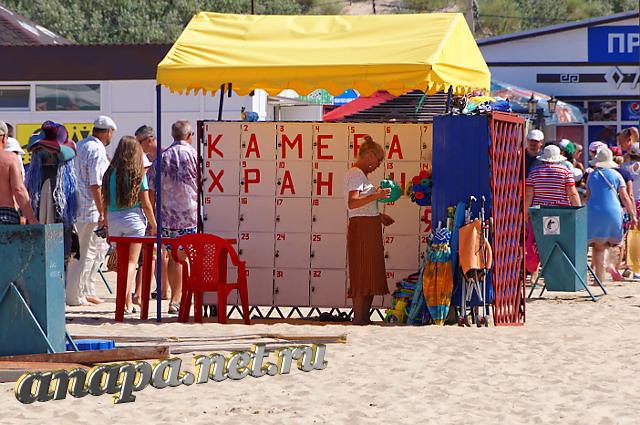 """Пляж Витязево камера хранения вход с """"Паралии"""""""